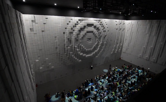 "Le mur ""Hyper Matrix"""