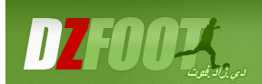 dzfoot can 2013