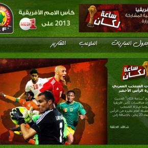 maroc can 2013