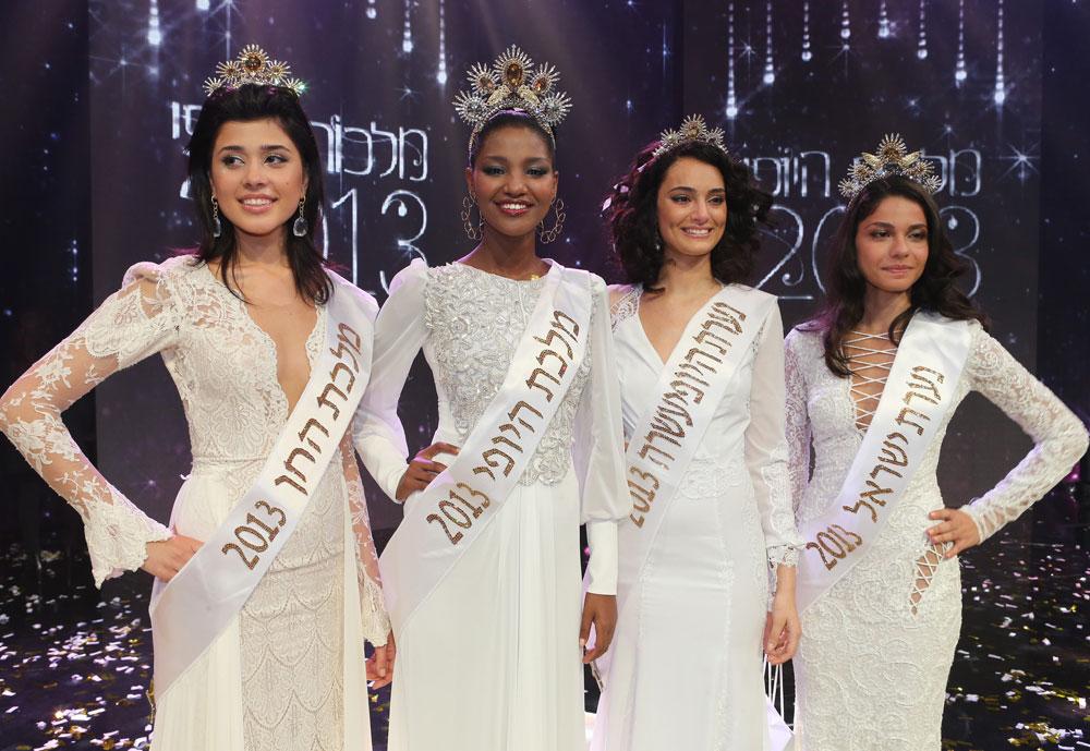 Miss World Israel 2013