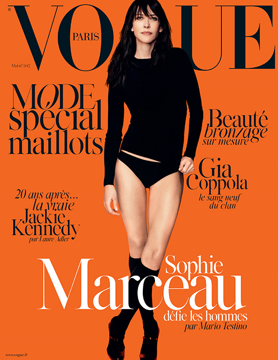 vogue mai paris 2014