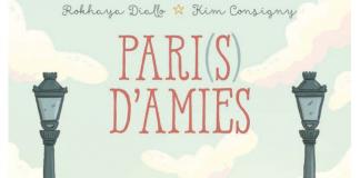 afrokanlife-paris-amie-diallo-bd