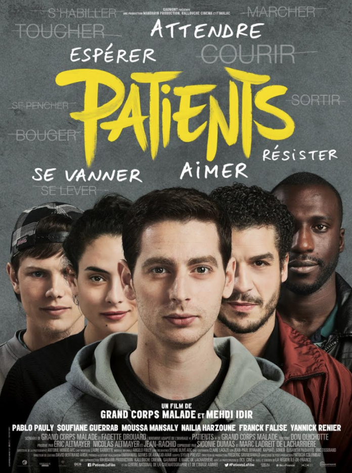 critique patients film