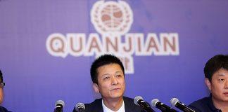 Shu Yuhui Tianjin Quanjian