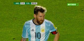coupe du monde argentine
