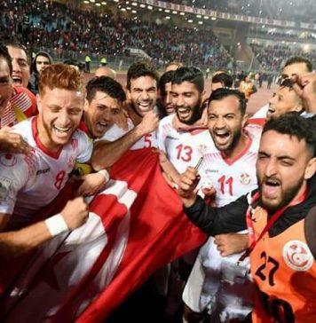 tunisie coupe du monde