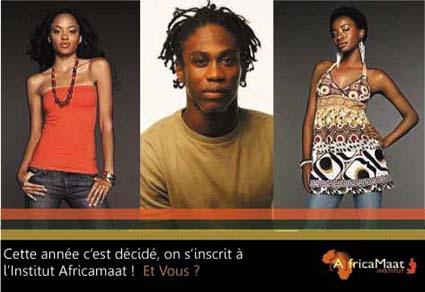 AfricaMaat : L'école africaine de tous les savoirs