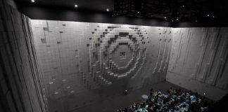 hyper matrix wall