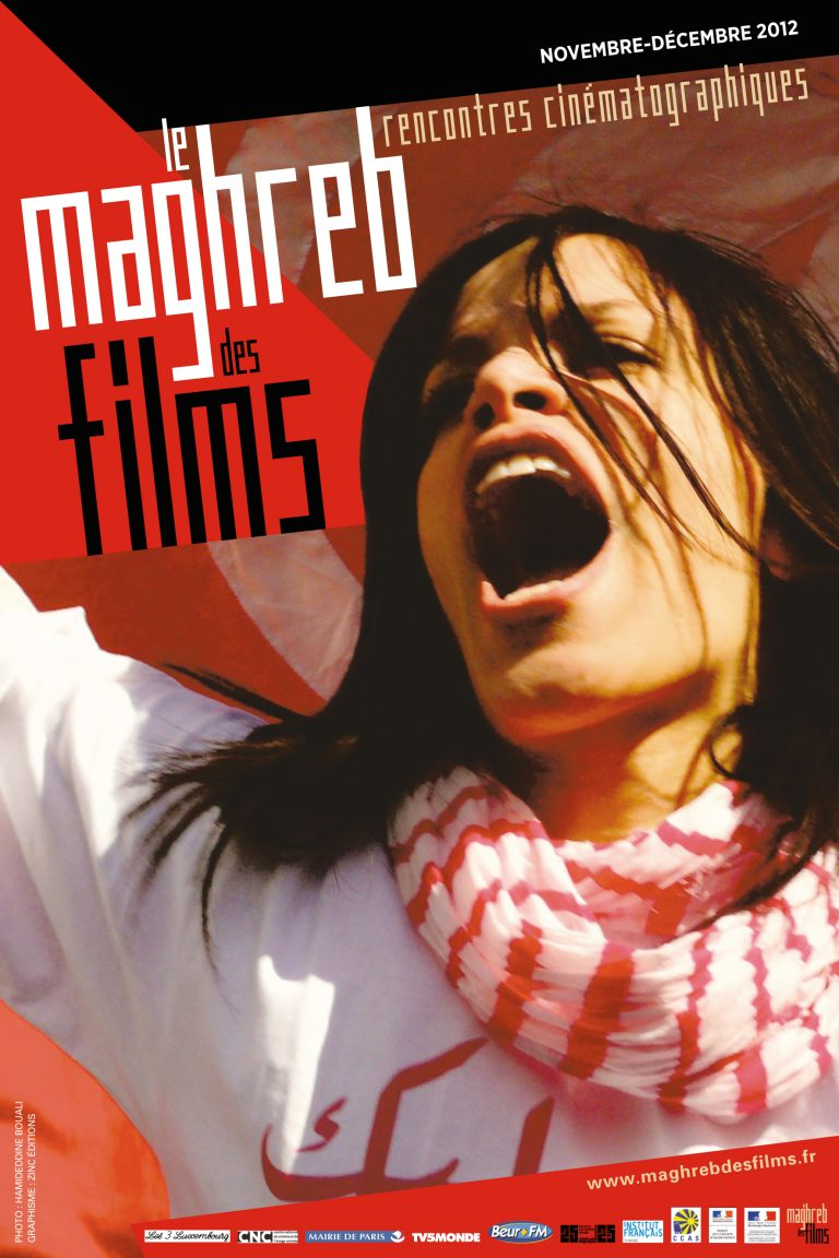 'Dis-moi Mohamed' présenté aux Rencontres du Maghreb des films