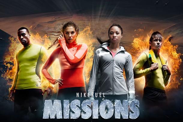 Nike Fuel Mission : Allez Bouge tes fesses.