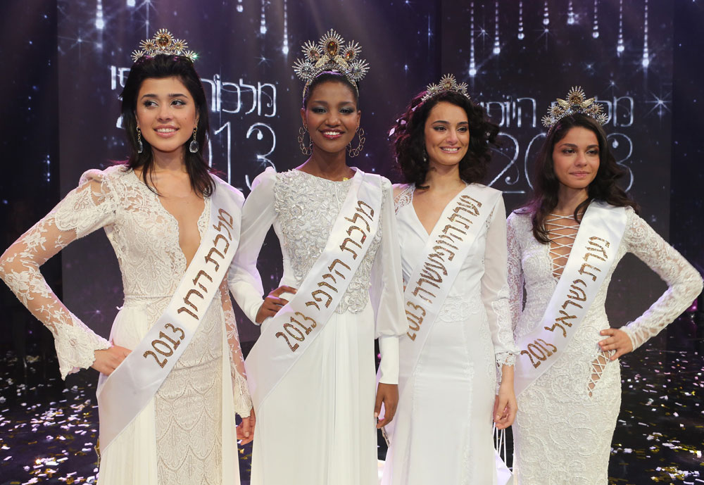 Miss World Israel 2013