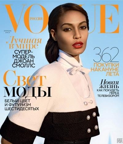 Model Joan Smalls cover Vogue Russia April 2013