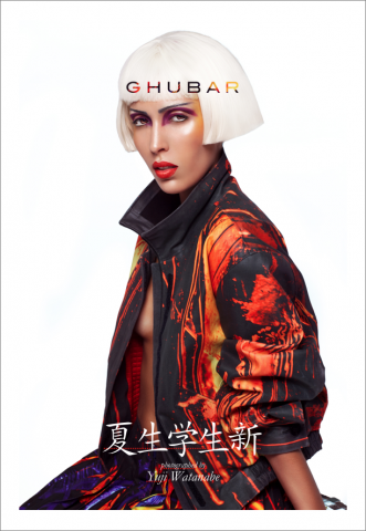 GHUBAR_COVER_GHUBAR41_JAPAN_SUMMER2013