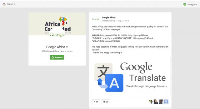 Google Africain