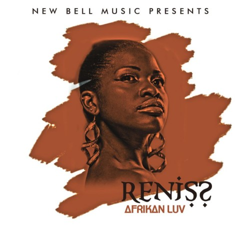 RENISS EP COVER ARTWORK WITH TITLES