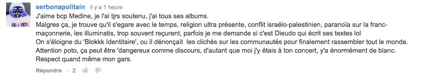 Médine - Don't Laïk (Official Clip)