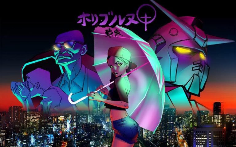 """Holybrune : Son clip """"Tokyo"""" traverse la culture japonaise pour l'EP """"TRIP"""""""