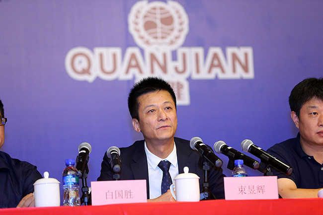 Tianjin Quanjian sera à surveiller pendant le mercato estival