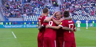 Coupe du monde - russie