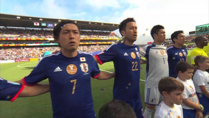 japon coupe du monde