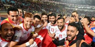 tunisie coupe du monde